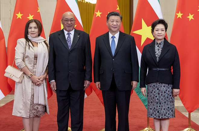 习近平同苏里南总统鲍特瑟会谈