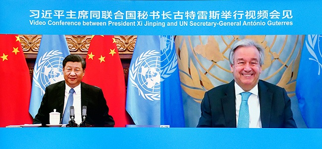 习近平会见联合国秘书长古特雷斯